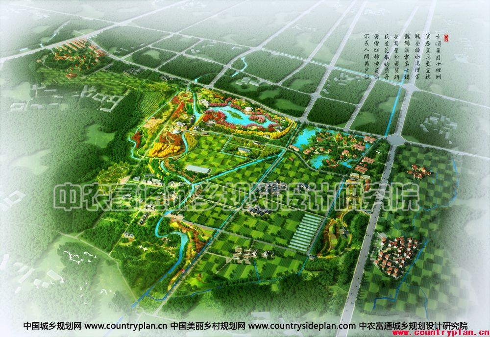 以休闲,旅游为主线,把伊甸园新农村规划打造成村庄与农业一体的新型