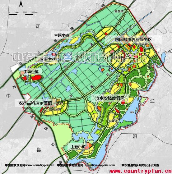 铁西都市农业新城概念性总体规划-城乡产城一体-中国