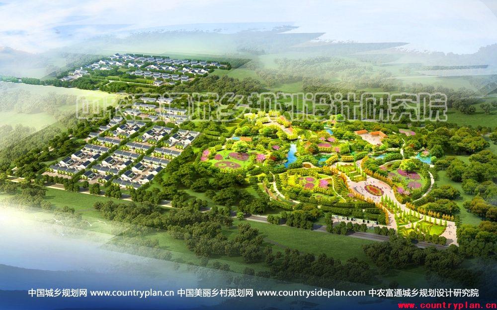 秦都华夏农业生态文化产业园特色小镇规划