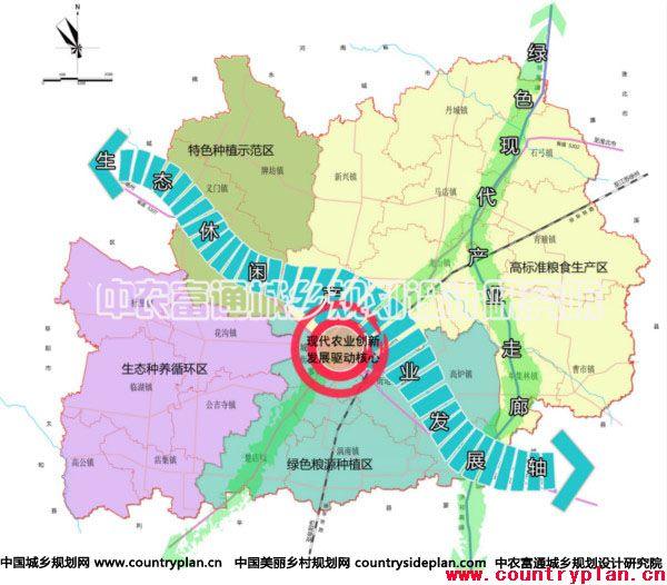 中农富通城乡规划设计研究院研究编制的《涡阳县现代农业产业布局及农田基础设施专项规划》获得安徽省涡阳县政府的高度评价及认可。 一、项目简介 项目规划范围是除涡阳县县城城区、各乡镇镇区以外的农业用地,涉及24个镇、场、街道办事处,规划面积约235.7万亩。 涡阳县规划包括农业产业规划和农田基础设施规划两部分。规划重点一是优化调整现代农业产业发展布局;二是解决农田基础设施薄弱问题,打造生态、特色、高效、循环、休闲的现代农业。 二、农业产业规划 (一)规划理念 积极贯彻落实科学发展观,以农产品精深加工为带动,以实