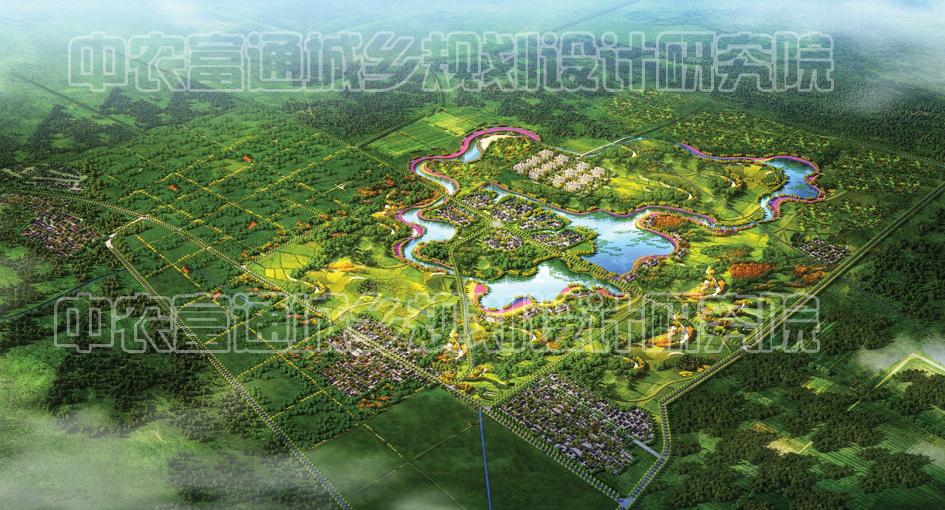 田园特色小镇规划设计