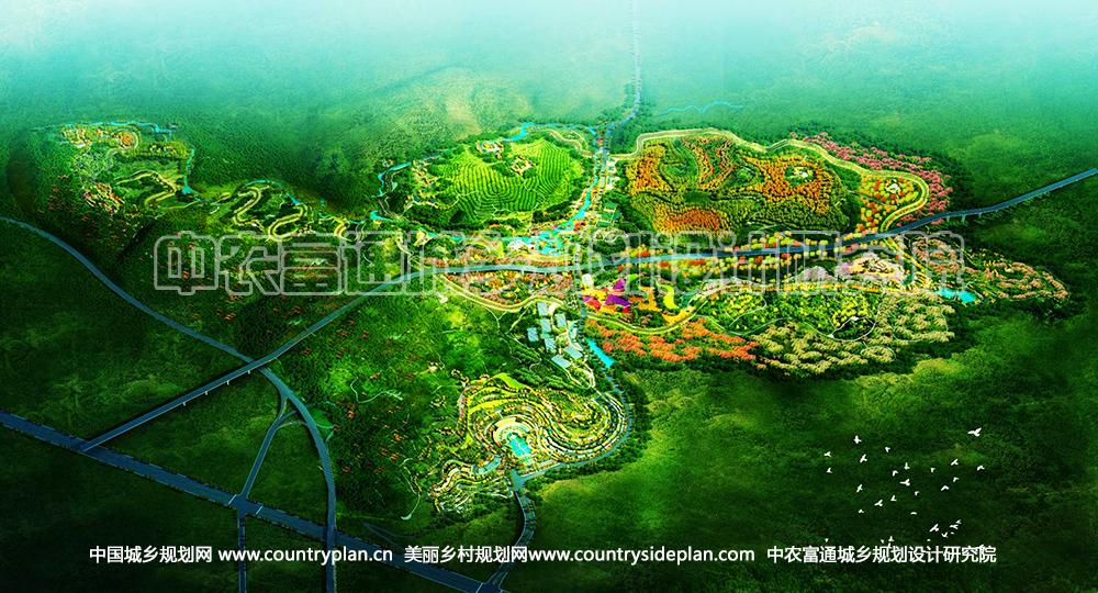 田園綜合體規劃與農旅綜合體規劃設計